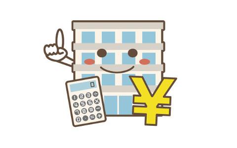 マンション・アパート不動産投資