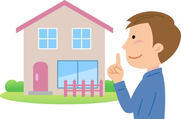 既存住宅状況調査の方法